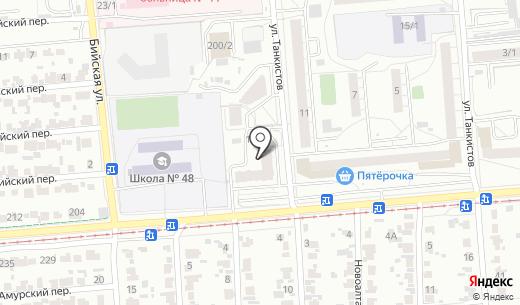 Имидж. Схема проезда в Новосибирске