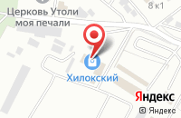 Схема проезда до компании Наш Дом в Новосибирске