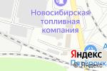 Схема проезда до компании ПолимерПак в Новосибирске