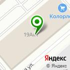 Местоположение компании СИСТЕМА ПРОМЫШЛЕННАЯ ГРУППА TTKSISTEMA