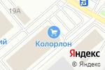 Схема проезда до компании ВТД & КОЛОРЛОН в Новосибирске