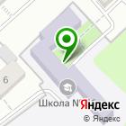Местоположение компании Авто