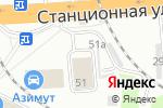 Схема проезда до компании Автоэмали на Бетонке в Новосибирске