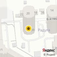 Световой день по адресу Россия, Новосибирская область, Новосибирск, ул. Волховская,39