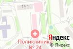 Схема проезда до компании Компания по продаже кислородных коктейлей в Новосибирске