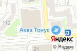 Схема проезда до компании Магазин часов и кожгалантереи в Новосибирске