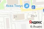 Схема проезда до компании 925 СЕРЕБРО в Новосибирске