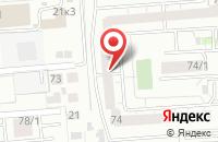 Схема проезда до компании Терминальные Системы в Новосибирске