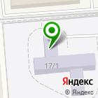 Местоположение компании Детский сад №480