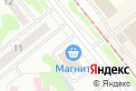 Схема проезда до компании Общественная приемная депутата Законодательного собрания Новосибирской области Сметанина О.А. в Новосибирске