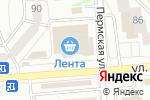 Схема проезда до компании Карандаш в Новосибирске