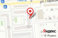 Схема проезда до компании Центр-Сирена в Новосибирске