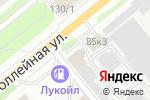 Схема проезда до компании Неллида в Новосибирске