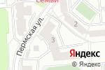 Схема проезда до компании Седьмой лепесток в Новосибирске