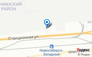 Апельсин, туристическое агентство в Новосибирске