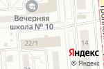 Схема проезда до компании МедСфера в Новосибирске