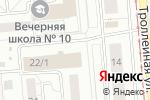 Схема проезда до компании УлыбниКа в Новосибирске