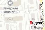 Схема проезда до компании Вкус жизни в Новосибирске