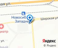 СДУ154 ООО