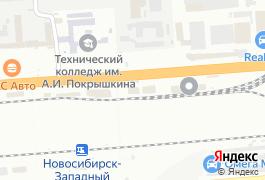 г. Новосибирск, ул. Станционная, дом 17/1