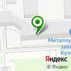 Местоположение компании АбсолютКомплект