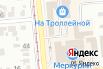 Схема проезда до компании Ударник в Новосибирске