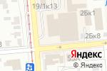 Схема проезда до компании ЕвроСтиль в Новосибирске