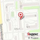 ООО Сибирская дорожная компания