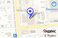 Схема проезда до компании МАГАЗИНЫ БЫТОВОЙ ТЕХНИКИ DOMO в Новосибирске