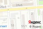 Схема проезда до компании Росгипролес, ЗАО в Новосибирске