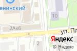 Схема проезда до компании Киоск по продаже кондитерских изделий в Новосибирске