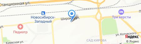 Фруктово-овощной рай на карте Новосибирска
