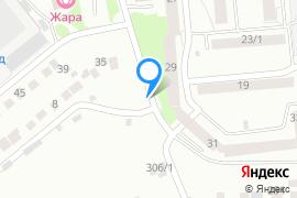 «Солнышко»—Санаторий в Севастополе