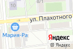 Схема проезда до компании Рембыттехника в Новосибирске