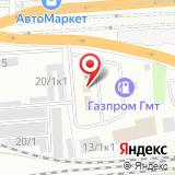 ООО Турбомагазин