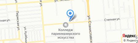 Кандык на карте Новосибирска