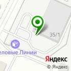 Местоположение компании Trekko.pro