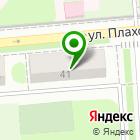 Местоположение компании Сибсельмаш