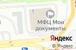 Схема проезда до компании ОБЪЕДИНЕНИЕ РЕГИСТРАЦИЯ в Новосибирске