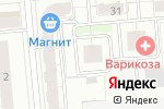 Схема проезда до компании Еврострой в Новосибирске