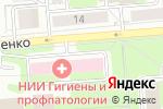 Схема проезда до компании Приборы охраны в Новосибирске
