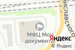 Схема проезда до компании Вертикаль в Новосибирске