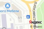 Схема проезда до компании Гармония в Новосибирске