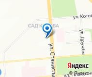 «Асфальт-Рос» ООО