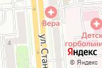 Схема проезда до компании Конфетка в Новосибирске
