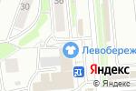 Схема проезда до компании АЛАНА в Новосибирске