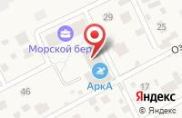 Схема проезда до компании Кошкин дом в Голубом Заливе