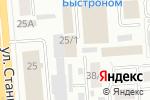 Схема проезда до компании Автосервис на Степной в Новосибирске