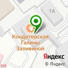 Местоположение компании АБВ Информатик