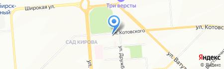 Муниципальная новосибирская аптечная сеть на карте Новосибирска